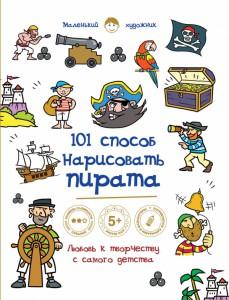Страница №1738 Книги Школьнику купить в интернет - магазине  Киев и ... 3e00686f2f2b8