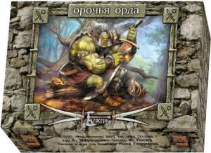 Настольная игра 'Берсерк. Профессиональный набор 10-11-12-го сетов 'Степи - Орочья Орда'