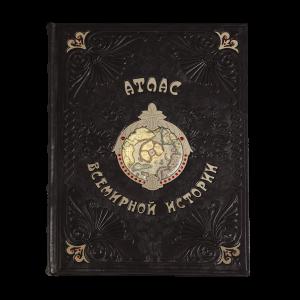 Книга Атлас всемирной истории