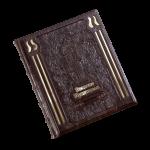 Книга Великие Правители
