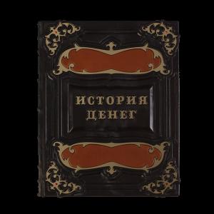 Книга История денег