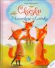 Книга Сказки Маленького Лисенка