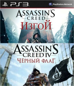 скриншот Комплект Assassin's Creed 4: Черный Флаг + Assassin's Creed: Изгой PS3 #2