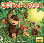 Настольная игра 'Остров обезьян!'