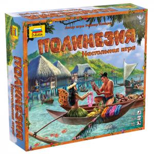Настольная игра 'Полинезия'