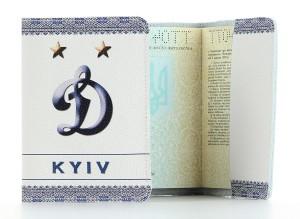 Подарок Кожаная обложка на паспорт 'Динамо Киев'
