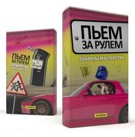Подарок Антибук 'Пьем за рулем: секреты мастерства'