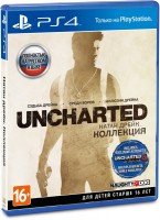 игра Uncharted: The Nathan Drake Collection PS4 - Uncharted: Натан Дрейк. Коллекция  - Русская версия