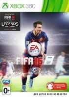 игра Fifa 16 Xbox 360