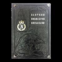 Книга Элитная кавалерия Наполеона 1804-1815