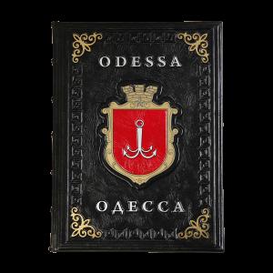 Книга Одесса