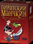Настольная игра Hobby World 'Пиратский Манчкин' (1090)