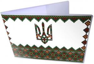 Подарок Обложка для зачётки 'Квітуча Україна'