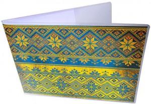 Подарок Обложка для зачётки Жовто-блакитна