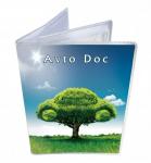 Подарок Обложка для водительских документов 'Экостиль'