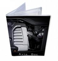 Подарок Обложка для водительских документов 'Мотор'