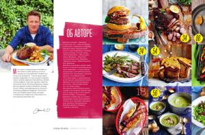 фото страниц Выбор Джейми. Блюда из мяса #3