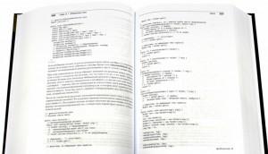 фото страниц Философия Java. Библиотека программиста #3