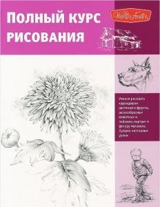 страница 3601 книги девушке купить в интернет магазине