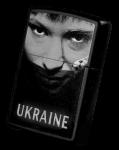 Зажигалка Zippo 'Ukraine Soccer Face Sepia'