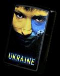 Зажигалка Zippo 'Ukraine Soccer Face'