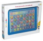 Детский обучающий компьютер 'Супер-компьютер'