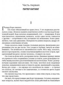 фото страниц Источник (комплект из 2 книг) #3