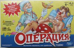 Настольная игра 'Операция' (обновленная)
