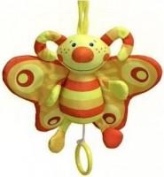 Подвеска 'Бабочка'