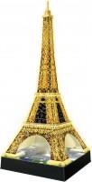 Пазл-ночник 'Ночная Эйфелева башня'