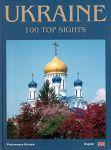 Книга Ukraine. 100 top sights
