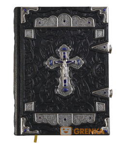 Книга Библия 'Серебро с сапфирами'