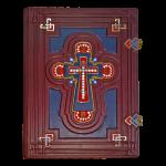 Книга Острожская библия