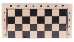 Настольная игра 'Шахматы' (8609)