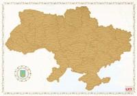 Подарок Скретч карта Украины UFT Scratch Map Ukraine