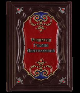 Подарок Ежедневник (N)