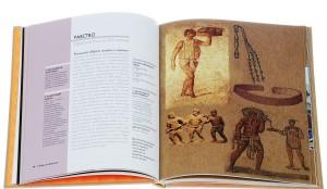 фото страниц Древний Рим за 30 секунд #2