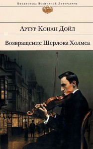 Страница №1695 Книги Школьнику купить в интернет - магазине  Киев и ... b4494c3e068c2