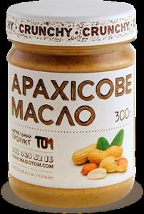 Подарок Арахісове масло з шматочками арахісу (кранч), 300 г