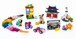 фото Конструктор LEGO Classic 'Набор кубиков для свободного конструирования' #2