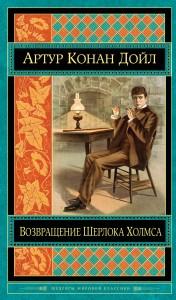 Страница №1688 Книги Школьнику купить в интернет - магазине  Киев и ... a2ff08517734e