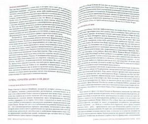 фото страниц Винный гид покупателя, 7-е издание #4