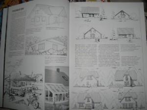фото страниц Загородный дом. Архитектурные решения #4