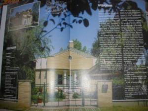 фото страниц Загородный дом. Архитектурные решения #5