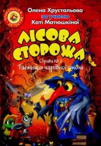 Страница №2349 Книги Ребенку купить в интернет - магазине  Киев и ... fb45a79edca1e