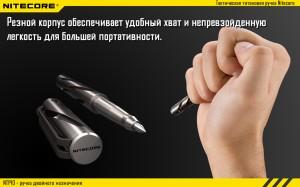 фото Тактическая ручка Nitecore NTP10 #7