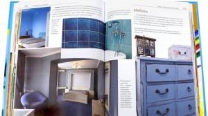фото страниц Цвет в интерьере типовых квартир #2