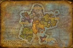 скриншот World of Warcraft: Legion. Коллекционное издание #8