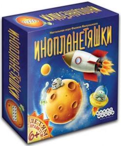 Настольная игра Hobby World 'Инопланетяшки' (1527)