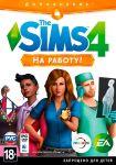 Игра Ключ для The Sims 4: На работу - RU